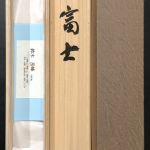 suzu70049